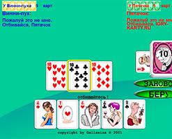 Kartenspiel Durak
